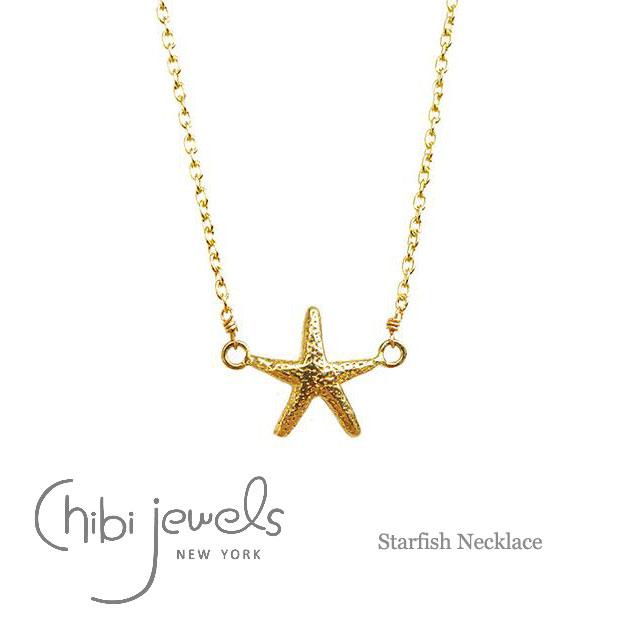 【Domani 雑誌掲載】【待望の最新作】【再入荷】≪chibi jewels≫ チビジュエルズ星型ひとでモチーフ ネックレス Starfish Necklace (Gold)【レディース】【楽ギフ_包装】