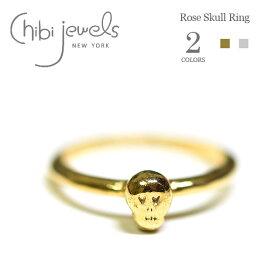 【再入荷】★【リング&ブレス 今だけ10%OFF】≪chibi jewels≫ チビジュエルズ全2色 スカルリング Tiny Skull Ring (Gold/Silver)【レディース】 ワンマイルコーデ