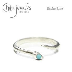 ≪chibi jewels≫ チビジュエルズスネークデザイン サーペント シルバー リング 指輪 Serpent Ring (Silver)【レディース】 ワンマイルコーデ