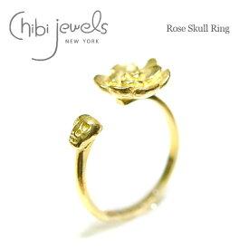 ★【楽天 Fashion THE SALE 80%OFF】≪chibi jewels≫ チビジュエルズボヘミアン バラ スカル ゴールドリング 指輪 Rose Skull Ring (Gold)【レディース】 ワンマイルコーデ