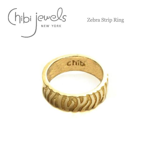【再入荷】≪chibi jewels≫ チビジュエルズゼブラ柄 刻印リング 指輪 Zebra Strip Ring (Gold)【レディース】【楽ギフ_包装】