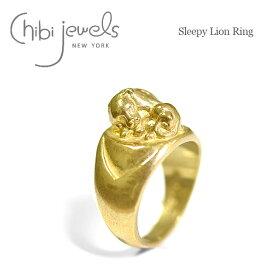 【待望の最新作】【選べる3点福袋対象】【お買い物マラソン 1000円OFFクーポン配布中】≪chibi jewels≫ チビジュエルズライオン ゴールドリング 指輪 Sleepy Lion Ring (Gold)【レディース】【ギフト ラッピング】