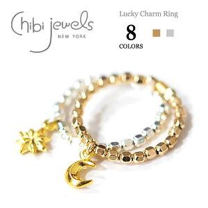 ★≪chibi jewels≫ チビジュエルズ月ムーン 星スター チャーム ビーズリング 指輪 Lucky Charm Ring【レディース】 ワンマイルコーデ