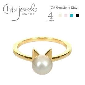 【リング&ブレス 今だけ10%OFF】≪chibi jewels≫ チビジュエルズ全4色 猫 ねこ デザイン 天然石 真珠 パール ターコイズ ピンク ブラック ネコ リング Cat Gemstone Ring (Gold)【レディース】 ワンマイルコーデ