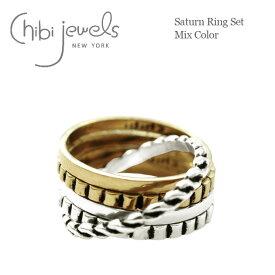 【再入荷】≪chibi jewels≫ チビジュエルズ5本セット ミックスカラー リング 重ねづけ 指輪 Saturn Ring Set (Gold Silver Mix)【レディース】 ワンマイルコーデ