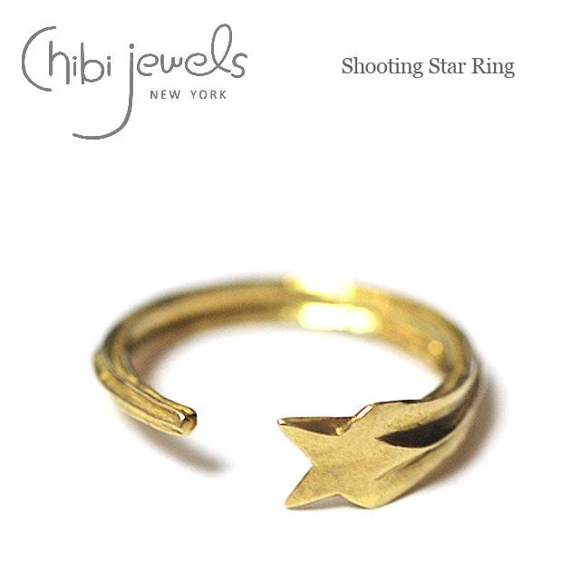 【再入荷】≪chibi jewels≫ チビジュエルズ星 スター 流れ星 ゴールドリング 指輪 Shooting Star Ring (Gold)【レディース】【楽ギフ_包装】