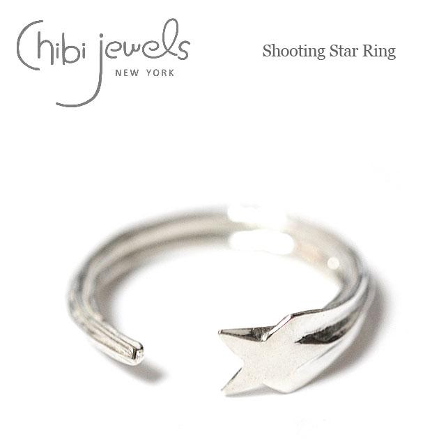 【再入荷】≪chibi jewels≫ チビジュエルズ星 スター 流れ星 シルバーリング 指輪 Shooting Star Ring (Silver)【レディース】【楽ギフ_包装】