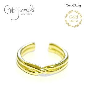 【再入荷】≪chibi jewels≫ チビジュエルズツイスト C型 2WAY リング イヤーカフ 指輪 14金仕上げ Twirl Ring (Gold)【レディース】 ワンマイルコーデ