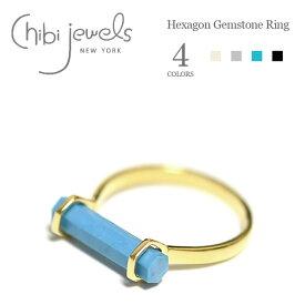 【待望の最新作】≪chibi jewels≫ チビジュエルズ全4色 天然石 六角形バー リング Hexagon Gemstone Ring (Gold)【レディース】