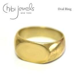 【再入荷】【CLASSY 雑誌掲載】≪chibi jewels≫ チビジュエルズ印台 印章型 シグネット ゴールド リング 指輪 Oval Ring (Gold)【レディース】 ワンマイルコーデ