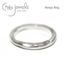 【予約販売 8月入荷】≪chibi jewels≫ チビジュエルズハンマード 波 シルバー リング 指輪 Bumpy Ring (Silver)【レディース】【ギフト ラッピング】