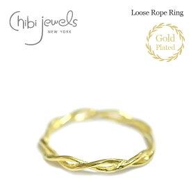 【待望の最新作】≪chibi jewels≫ チビジュエルズルーズ ロープ チェーン ゴールド リング 指輪 14金仕上げ Loose Rope Ring (Gold)【レディース】 ワンマイルコーデ