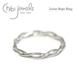 【リング&ブレス 今だけ10%OFF】≪chibi jewels≫ チビジュエルズルーズ ロープチェーン シルバー リング 指輪 Loose Rope Ring (Silver)【レディース】 ワンマイルコーデ
