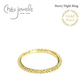 【待望の最新作】【リング&ブレス 今だけ10%OFF】≪chibi jewels≫ チビジュエルズ粒 ゴールド リング 指輪 14金仕上げ Grain Ring (Gold)【レディース】 ワンマイルコーデ