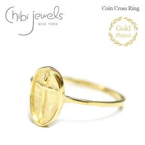 【待望の最新作】【今だけクーポン利用で10%OFF】≪chibi jewels≫ チビジュエルズ 十字架 クロス メダイ コイン レリーフ 楕円形 オーバル ゴールド リング 指輪 14金仕上げ Coin Cross Ring (Gold)【