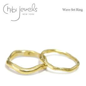【待望の最新作】≪chibi jewels≫ チビジュエルズ波 ウェーブ モチーフ ゴールド リング 指輪 2本 セット Wave Set Ring (Gold)【レディース】 ワンマイルコーデ