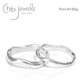 【待望の最新作】≪chibi jewels≫ チビジュエルズ波 ウェーブ モチーフ シルバー リング 指輪 2本セット SV925 Wave Set Ring (Silver)【レディース】 ワンマイルコーデ