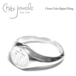 【再入荷】≪chibi jewels≫ チビジュエルズコイン メダル メダイ 十字架 クロス コンチョ 印章 シルバー シグネットリング リング 指輪 SV925 Cross Coin Ring (silver)【レディース】【ギフト ラッピン