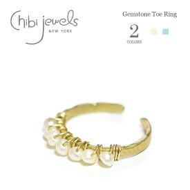 【在庫1点セール 40%OFF】≪chibi jewels≫ チビジュエルズ全2色 小粒 天然石 ターコイズ 真珠 パール C型 トゥリング ピンキーリング リング 指輪 Gemstone Ring (Gold)【レディース】 ワンマイルコーデ