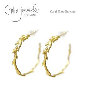 cbfb1c12da4dd  再入荷 ≪chibi jewels≫ チビジュエルズ珊瑚モチーフ フープピアス Coral Hoop