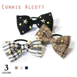 【選べる3点福袋対象】≪CONNIE ALCOTT≫ コニー・オルコット全2色 チェック柄ふわふわリボンヘアゴム Check Bow Hair Accessory (Annie)【レディース】【母の日】【プレゼント ギフト ラッピング】
