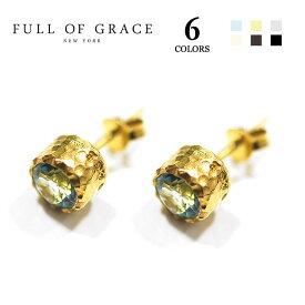 【VERY 雑誌掲載】【再入荷】≪FULL OF GRACE≫ フルオブグレイス全6色 天然石 スタッズピアス Gemstone Studs Earrings (Gold)【レディース】 ワンマイルコーデ