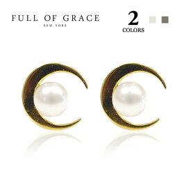 【mina 雑誌掲載】【再入荷】≪FULL OF GRACE≫ フルオブグレイス全2色 パール 月ムーン スタッズピアス Pearl Moon Studs Earrings【レディース】 ワンマイルコーデ