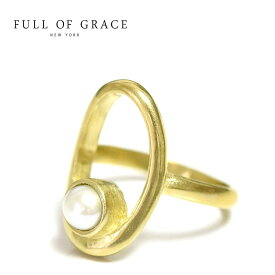 【待望の最新作】≪FULL OF GRACE≫ フルオブグレイスひと粒 真珠 パール 楕円形 サークル リング Pearl Circle Ring (Gold)【レディース】 ワンマイルコーデ