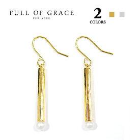 【Oggi 雑誌掲載】【再入荷】≪FULL OF GRACE≫ フルオブグレイス全2色 パールバーピアス Pearl Earrings (Gold/Silver)【レディース】 ワンマイルコーデ【ギフト ラッピング】
