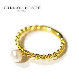 【再入荷】≪FULL OF GRACE≫ フルオブグレイス真珠パール ツイストリング Pearl Ring (Gold)【レディース】 ワンマイルコーデ【ギフト ラッピング】