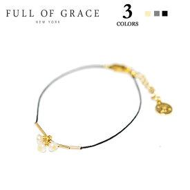 ≪FULL OF GRACE≫ フルオブグレイス 全3色 モダンコレクション 真珠パール ゴールドビーズ コードブレスレット PEARL CHERRY BRACELET (Gold)【レディース】【ギフト ラッピング】