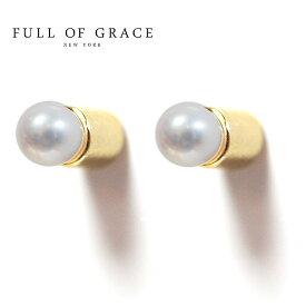 ≪FULL OF GRACE≫ フルオブグレイスシンプル 真珠パール ゴールドピアス Pauline Stud Earrings (Gold)【レディース】 ワンマイルコーデ