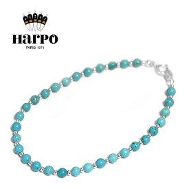【予約販売 7月入荷】≪HARPO≫ アルポ小粒 ラウンド ボール 天然石 ターコイズ ブレスレット SV925 Turquoise Bracelet (Silver)【レディース】