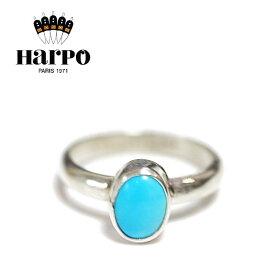 【再入荷】【今だけ全品10%OFFクーポン配布中】≪HARPO≫ アルポボヘミアン 天然石 ターコイズ シルバー リング SV925 Turquoise Ring (Silver)【レディース】【母の日】【ギフト ラッピング】