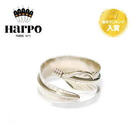 【再入荷】【STORY 雑誌掲載】【楽天ランキング入賞】【シルバーアクセ特集 10%OFF】≪HARPO≫ アルポボヘミアン 羽根フェザー シルバー C型リング Feather Ring (Silver)【レディース】