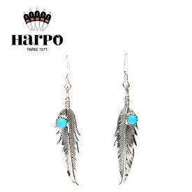 【再入荷】【CLASSY 雑誌掲載】【今だけ全品10%OFFクーポン配布中】≪HARPO≫ アルポ羽根モチーフ ターコイズ シルバー ピアス SV925 Feather Turquoise Earrings (Silver)【レディース】【母の日】