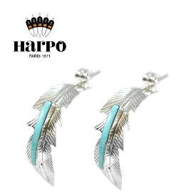 【待望の最新作】≪HARPO≫ アルポ天然石 ターコイズ 羽根 フェザー モチーフ シルバー フープ ピアス SV925 Turquoise Feather Earrings (Silver)【レディース】 ワンマイルコーデ