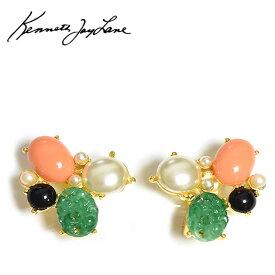 【クリアランスセール 40%OFF】≪Kenneth Jay Lane≫ ケネス・ジェイ・レーンカラフル ビジュー イヤークリップ イヤリング ヴィンテージ Vintage Cluster Earrings (Gold)【レディース】