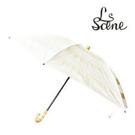 【待望の最新作】≪LS Scene≫ エルエスシーン持ち手 バンブー 竹 ボーダー ベージュ 日傘 折りたたみ傘 紫外線 遮光 UVカット Umbrella (Beige)【レディース】