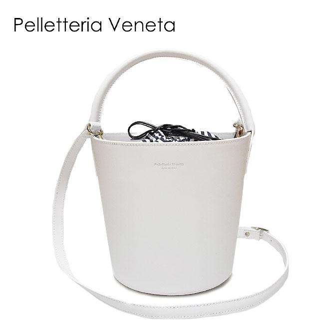 【再入荷】≪Pelletteria Veneta≫ ペレッテリア・ベネタ本革レザー 円筒形 ホワイト ボーダー巾着 バケツバッグ Learther Bag【レディース】【ネコポス不可】【エコ配不可】
