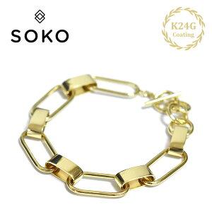 【待望の最新作】≪SOKO≫ ソコプレート チェーン ブレスレット 24金仕上げ ゴールドコーティング Capsule Link Bracelet (Gold)【レディース】【プレゼント ラッピング】