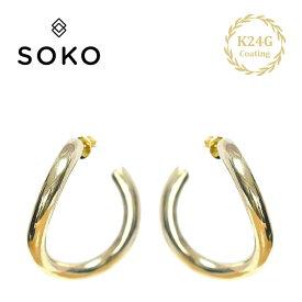 【待望の最新作】【今だけ10%OFF】≪SOKO≫ ソコ ◎アップグレード◎立体 変形 ラウンド ゴールド フープ ピアス 24金 コーティング Contour Hoop Earrings (Gold)【レディース】
