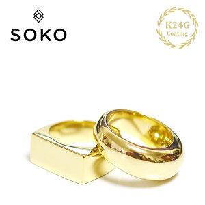 【再入荷】【今だけ10%OFF】≪SOKO≫ ソコ◎アップグレード◎ ボリューム ラウンド スクエア 2個セット リング 24金 ゴールド コーティング Ozuru Stacking Rings (Gold)【レディース】