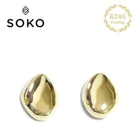 【予約販売 4月入荷】≪SOKO≫ ソコ◎アップグレード◎ 楕円形 ぷっくり ゴールド スタッズ ピアス SABI Studs Earrings (Gold)【レディース】