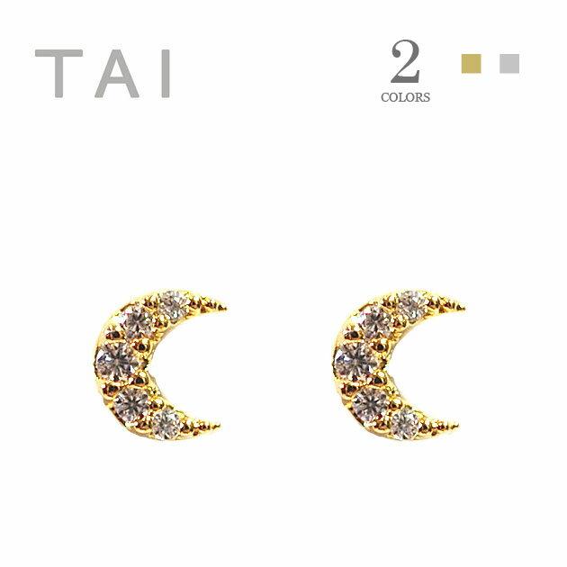 【再入荷】≪TAI≫ タイ全2色 キュービックジルコニア 月ムーンモチーフ スタッズピアス CZ Bijou MOON Earrings (Gold/Silver)【レディース】【楽ギフ_包装】