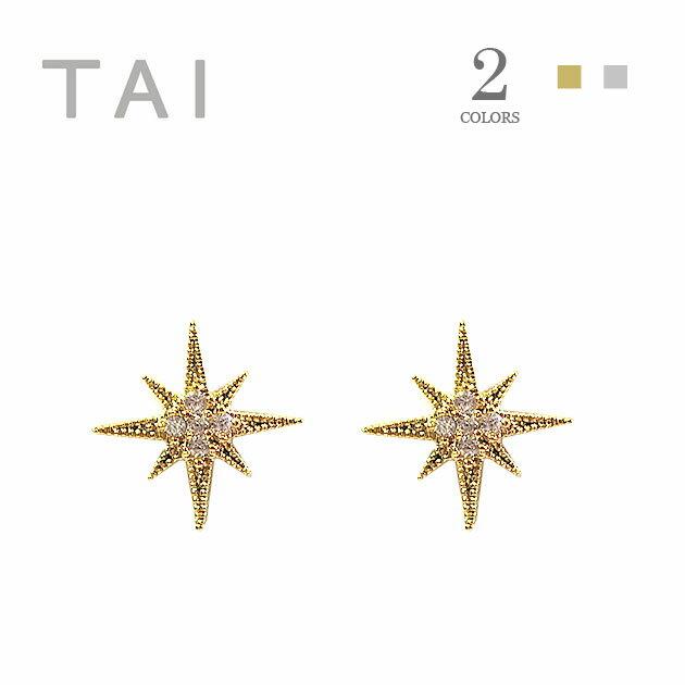 【再入荷】≪TAI≫ タイ全2色 キュービックジルコニア 星スターモチーフ スタッズピアス CZ Bijou Star Earrings (Gold/Silver)【レディース】【楽ギフ_包装】