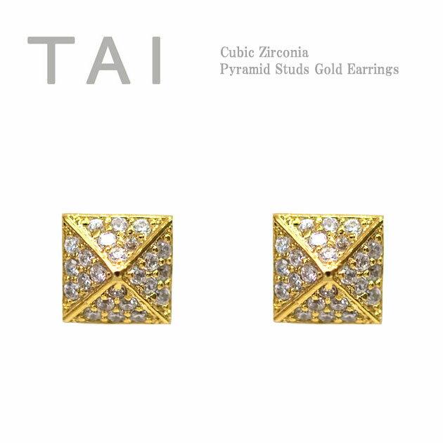 ≪TAI≫ タイボヘミアン CZ キュービックジルコニア ピラミッド型 ゴールド スタッズピアス Pyramid Earrings (Gold)【レディース】【楽ギフ_包装】