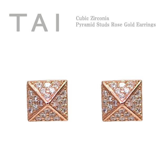≪TAI≫ タイボヘミアン CZ キュービックジルコニア ピラミッド型 ローズゴールド スタッズピアス Pyramid Earrings (Rose Gold)【レディース】【楽ギフ_包装】