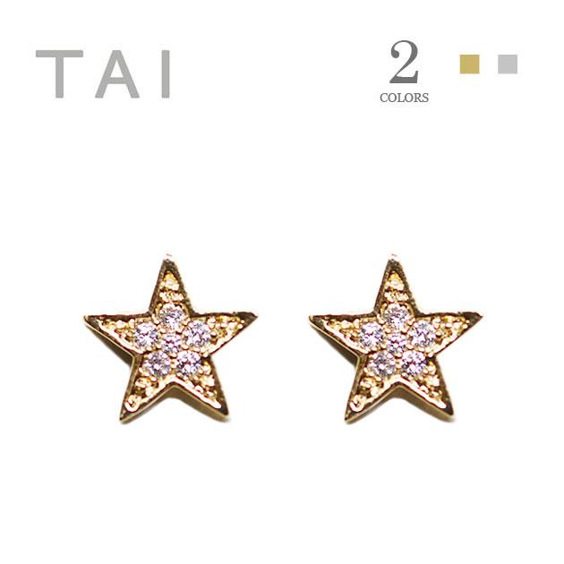 ≪TAI≫ タイ全2色 キュービックジルコニア 星スターモチーフ スタッズピアス CZ Bijou Star Earrings (Gold/Silver)【レディース】【楽ギフ_包装】