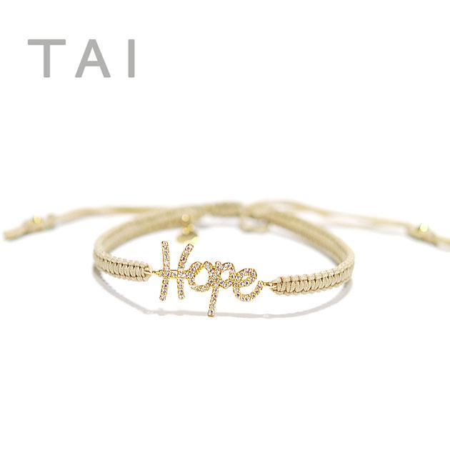 【大決算セール】≪TAI≫ タイボヘミアン キュービックジルコニア HOPEロゴチャーム コードブレスレット Hope Bracelet (Gold)【レディース】【楽ギフ_包装】